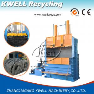 China Factory Sale Vertical Tire Baler/Hydraulic Press/ Packing Machine for Tyre on sale