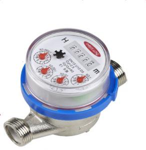 China Single Jet dry type Anti-Magnet Water Meter on sale