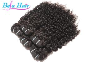 China Grade 5A Virgin Indian Hair Weave Double Layers For Black People on sale