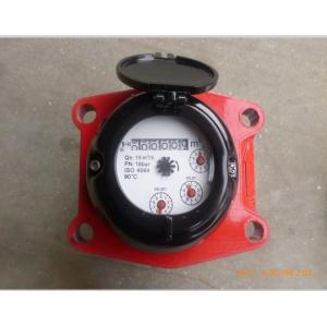 Quality Brass Multi Jet Domestic Water Meter Hot With End Flange / BSP LXSR-50E Mechanism for sale