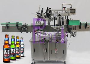 China Double Sided Sticker Labeling Machine For Glass Beer Bottle Accuracy +/- 1mm on sale