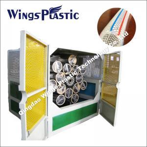 China Plastic PVC Materials Fiber Reinforced Hose Production Line on sale
