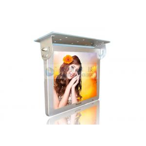 China High-definition Anti-scratch  LCD Advertising Player For Bus or Taxi on sale