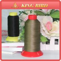 Black  Nylon Bonded Sewing Weaving Threads 210D / 3 Filament