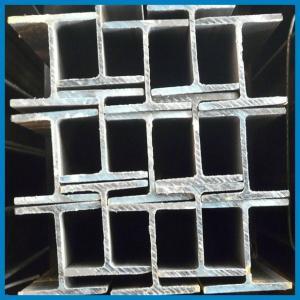 China H emite los haces de acero estructurales laminados en caliente para la construcción, de alta resistencia, menos coste del carbono H del ms de ASTM S235JR on sale