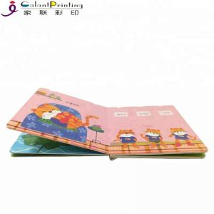 China Colorful Hardcover Printing And Binding  English Animal Cartoon Story Book For Children on sale