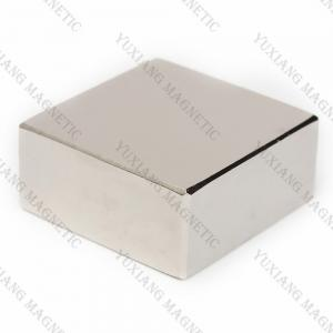 China Latest Sintered Block Neodymium Magnets With Industrial Strength Magnets on sale