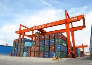 China 32 Ton Rmg Portal Gantry Crane Rail Mounted Container Double Girder Gantry Crane on sale