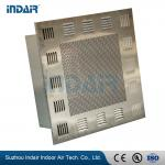 Tight Seal HEPA Filter Terminal Box Removable Perimeter Trim / Protective Grill