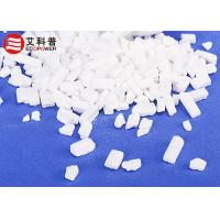 China PPT Precipitated Silica 98 % Silica Granular for Rubber and Solid Tyres with enhance adhesion on sale