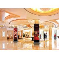 Indoor Advertising LED Display Size 1000mm x 2000mm Iron Cabinet for Shopping Mall