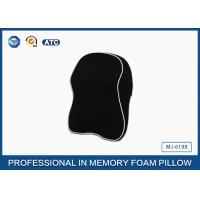 China 腰痛車の記憶泡の首の枕の除去、車のヘッド枕/運転者の枕 on sale