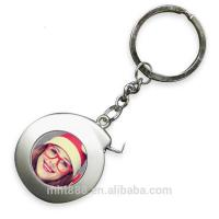Mini Custom Made Keychains With Names , Small Promotional Metal Keychains