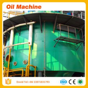 China rice bran oil price in india fiber bran rice bran oil processing machinery on sale