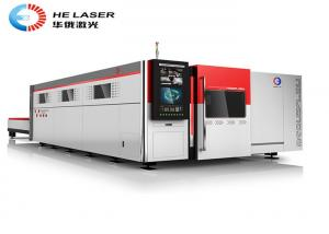 China Industrial Full Closed CNC Sheet Metal Laser Cutting Machine  1000w 2000w 3000w 4000w on sale
