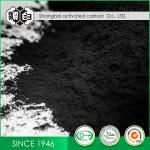 Sewage Water Coal Based Activated Charcoal Powder 200 Mesh Chemical Industry Electric Power