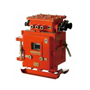 China Mining explosion-proof intrinsically safe intelligent vacuum electromagnetic starter on sale