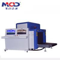 Sound Alarms MCD -8065 X Ray Scanning Machine For Big Luaggage Check