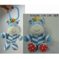 Jingle Zebra Activity Ring