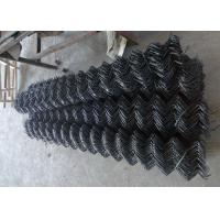 China 50 x 50mm Black Chain Link Fence on sale