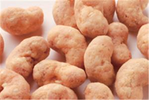 China High Protein Low Fat Sugar Honey Roasted Cashews Yellow Color No Pigment on sale