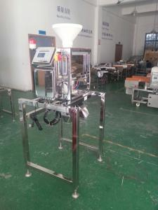 China free fall metal detector JL-IMD/P150 for power product such as rice,flour,coffeeinspection on sale
