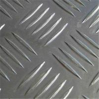 China Anti Rust Aluminium Checker Plate Five Bar Natural Color For Ships / Cars Lights on sale