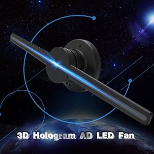 China Full Hd 3d Holographic Led Fan 3d Hologram Display 450*320 Pixel on sale