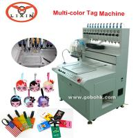 LX-P800 Soft PVC USB zipper dripping automatic machine