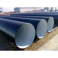 Petroleum / natural gas SSAW Steel Pipe Gr.A Gr.B X42 , Bevel / spiral welded pipe