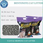 Odd shape ball shape bentonite cat litter sand clean best wholesale