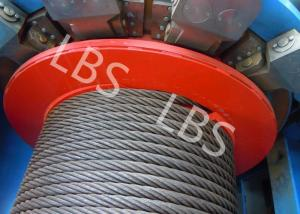 China Customized 8 Ton Load Offshore Winch 50 Meter With Lebus Grooving For Digging Well on sale