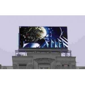China High definition Outdoor Full Color DIP PH25mm 2R1G1B Super Thin Led Screen on sale