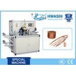Electrical Welding Machine For Flat Extension Copper Braided Flexible Wire Connector