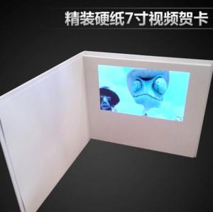 China Luxury Digital Video Brochure Card 7 Inch High Resolution Advertising Card on sale