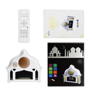 China Islamic Gifts Led Remote Control Quran Speaker Lamp on sale