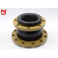 High Pressure Reduced Rubber Expansion Joint Pipe Fittings Bead Ring For Compressed Air