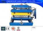 China Aluminium Metcopo Step Tile Corrugated Sheet Roll Forming Machine 0.4-0.6mm Aluminium Coil Or Color Steel Coil wholesale