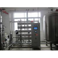 Ultra pure water treatment system equipment factory price