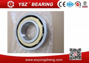 China Low Noise Angular Contact Ball Bearing QJF1029 With High Precision on sale