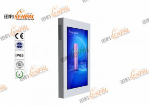 China Interactive Information Kiosk With Touch Screen , Digital Advertising Equipment on sale