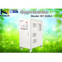 China 220V Oxygen Generator For Agricultural Planting ISO9000 Certification on sale