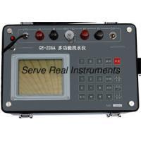 Intelligent Water finder Geological Survey Equipment Water exploration instrument