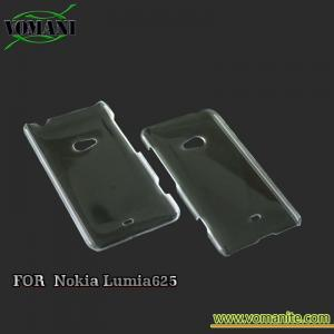 China Hard PC case for Nokia 625, back cover skin on sale