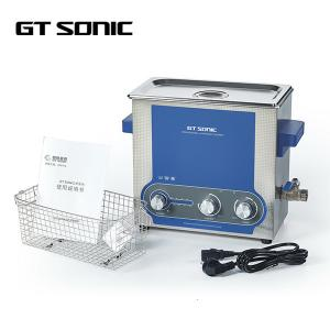 China Adjustable Dental Laboratory Ultrasonic Cleaner 40kHz 300w With Timer Heater on sale