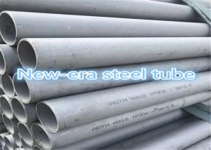 China Industrial Seamless Polished Stainless Steel Tubing TP304L / TP316L Material ASTM B36.19 Model on sale