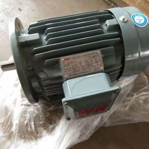 China YX3 Series High Efficiency Three Phase Induction  Electric Motors 2.2kw (3HP) on sale