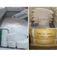 Industrial Salt Soda Ash/Sodium carbonate