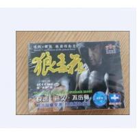Lang Du Hua Sex Enhancer Sex Pills for Male Enhancement