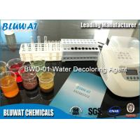 Water Treatment Chemical Dicyandiamide Based Polymer Flocculant